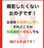 大阪デリヘル素人専門コンテローゼで働く女の子からのメッセージ-ののか(27)