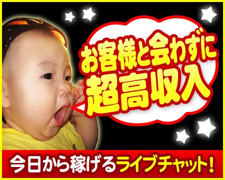 新宿/歌舞伎町・LOVERS-A(ラバーズエー)