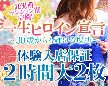 品川/五反田/目黒・百花繚乱