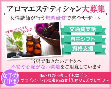 錦糸町/亀戸/小岩・錦糸町ツーピース