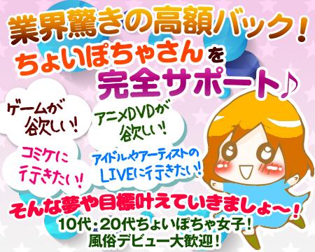 高田馬場/大久保…・ぷよぷよ