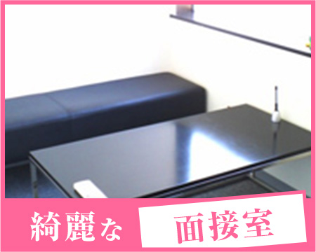 千葉人妻セレブリティのココが自慢です!綺麗な面接室で!!について