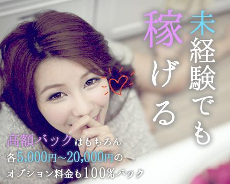 千日前/谷九・クラブディープ