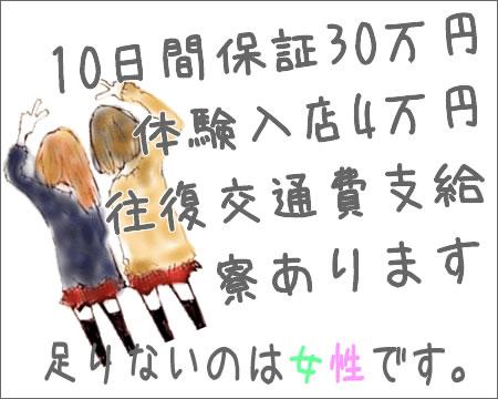 太田市・太田人妻城