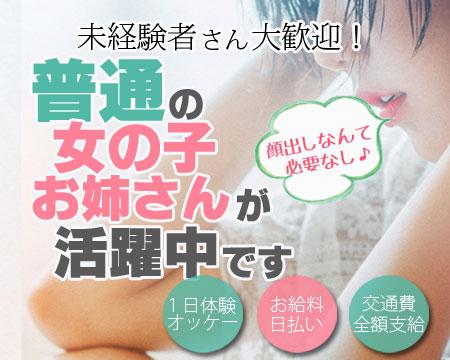 岡山市・relation