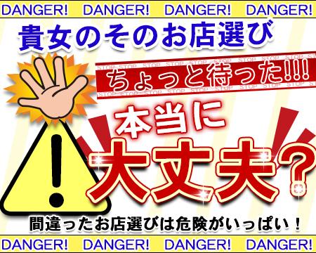 快春堂・横浜市/関内/曙町の求人