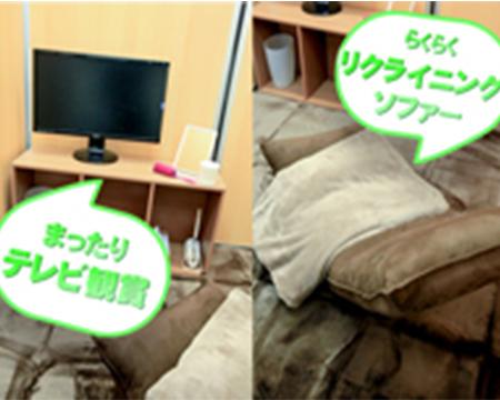 One More奥様 横浜関内店のココが自慢です!綺麗な個室待機室♪について