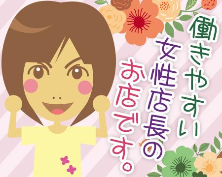 広島市・フォーシーズン