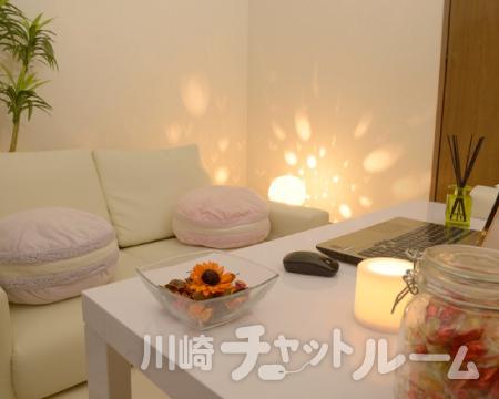 川崎チャットルームのココが自慢です!完全個室!!について