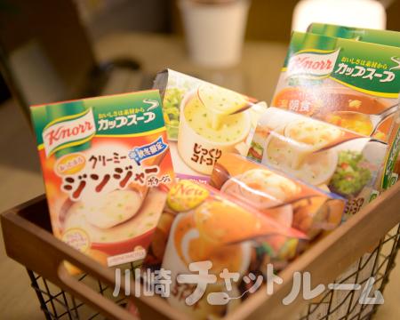 川崎チャットルームの詳しく紹介しちゃいます!食べ過ぎちゃってもOK♪について