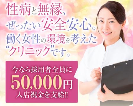 キタ(梅田/兎我野…)・エピレ