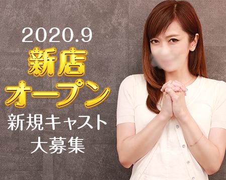 4Cグループのココが自慢です!乱妻横浜店近畿オープン♪について