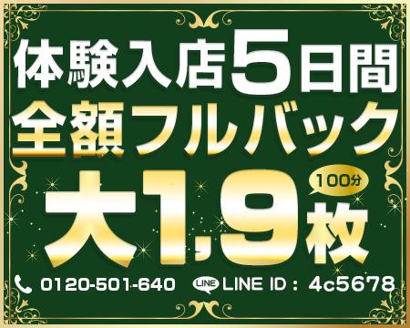 横浜市/関内/曙町・4C GROUP