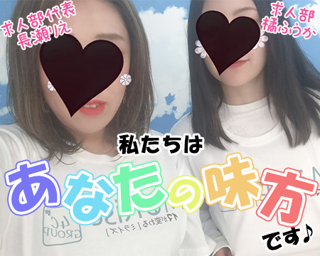 横浜市/関内/曙町・4Cグループ