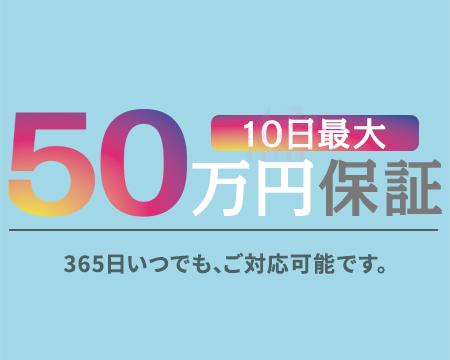 横浜市/関内/曙町・人妻城横浜本店