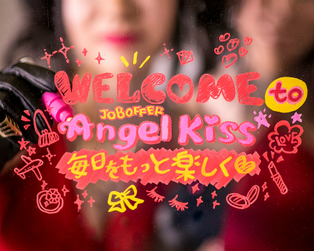 熊本市・ANGEL KISS