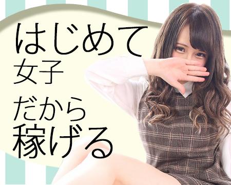 キタ(梅田/兎我野…)・スパーク梅田