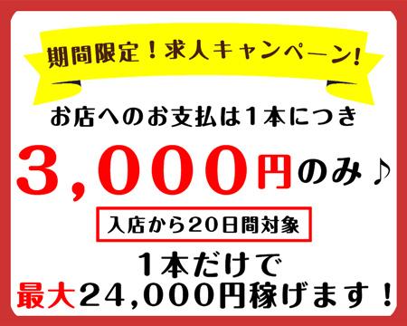 四日市市・即アポ奥さん~四日市・鈴鹿店~