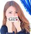 Gossip girlで働く女の子からのメッセージ-なぎさ(22)