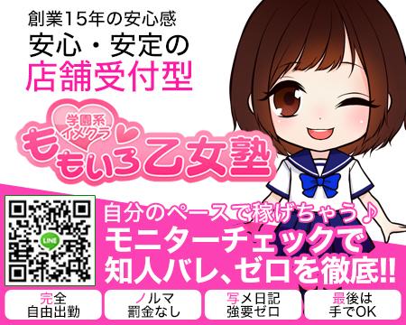 立川/八王子/福生・ももいろ乙女塾