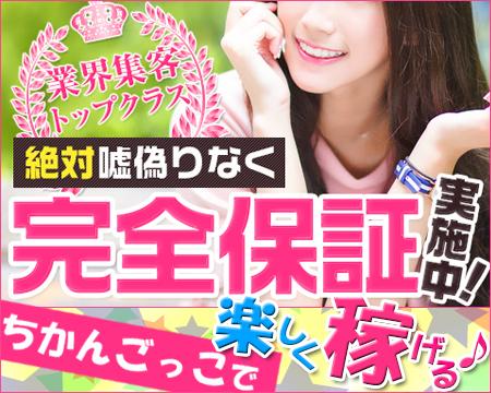 品川/五反田/目黒・ぶっかけ痴漢電車in五反田