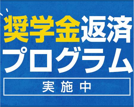 埼玉メイドリームの詳しく紹介しちゃいます!お気軽にお問い合わせください!について