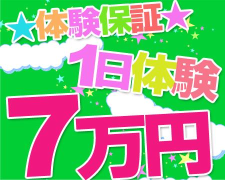 ミナミ(難波/日本橋…)・しゃせきょっ!-XX教育される制服女子たち