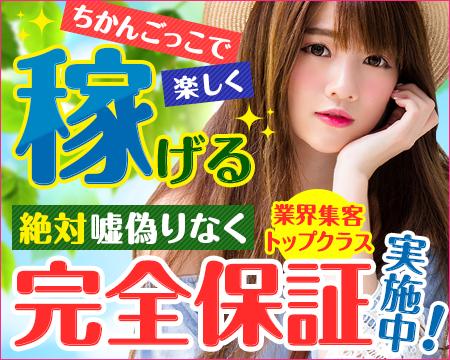 蒲田/大森…・秘密の痴漢電車