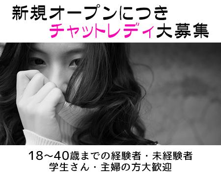 札幌市/すすきの・LUCE