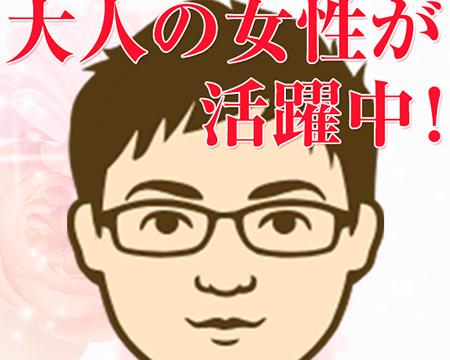 銀座アネージュのスタッフ紹介!ご応募お待ちしております!!について