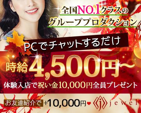 町田市・Next Live(ネクストライブ)町田駅前店