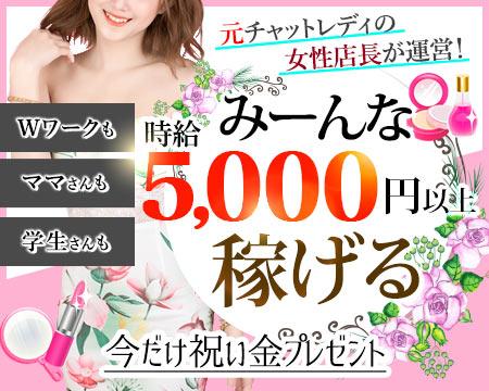 横浜市/関内/曙町・MJT 横浜あざみ野店
