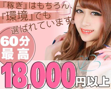 ミナミ(難波/日本橋…)・CLUB BLENDA(クラブブレンダ)日本橋店