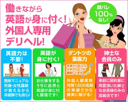 品川/五反田/目黒・Japanese Escort Girls Club