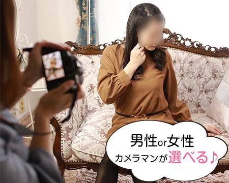 横浜人妻花壇本店のココが自慢です!カメラマンは女性もいます♪について