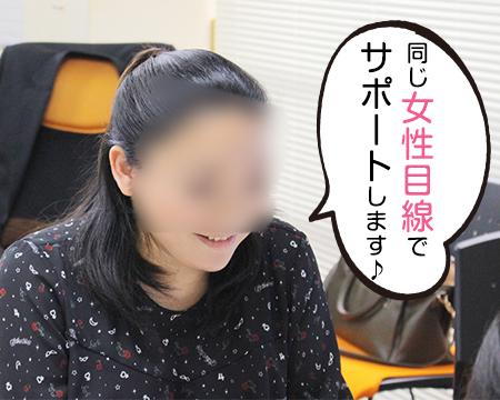 横浜人妻花壇本店のココが自慢です!店長は女性♥について