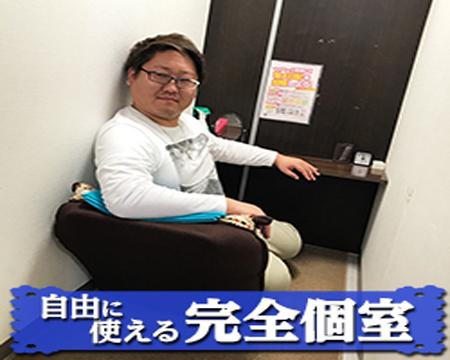 横浜人妻花壇本店の待機所自慢!待機質は個室です♪について