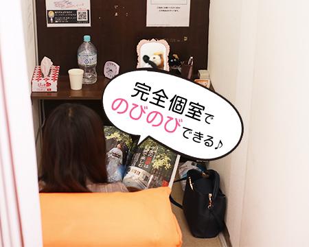 横浜人妻花壇本店の待機所自慢!撮影衣装も揃っています♪について