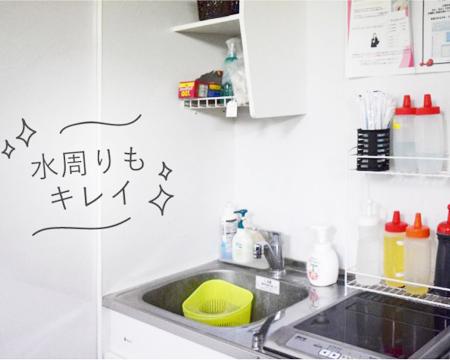 横浜人妻花壇本店の詳しく紹介しちゃいます!店内はとても綺麗です☆について