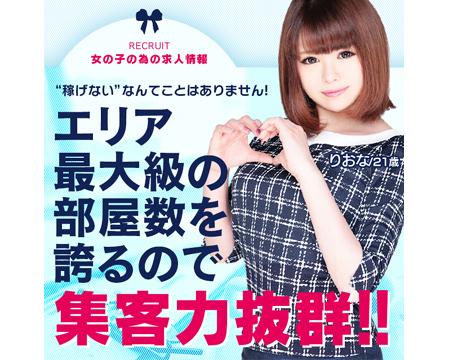 横浜市/関内/曙町・YESグループヨコハマ BAD COMPANY