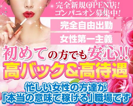栄/錦/丸の内・乱!人妻素人専門店