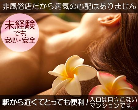 練馬/板橋/上石神井…・aqua Venus~アクアヴィーナス~