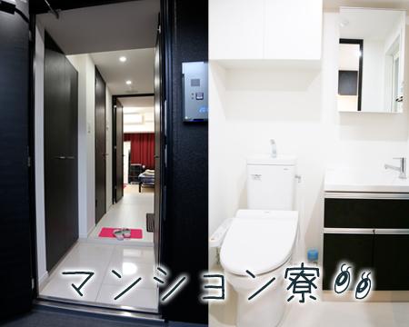 ハイパーエボリューションのココが自慢です! 充実の東京LIFEサポート☆について