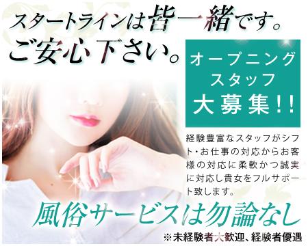 栄/錦/丸の内・GRAND PALACE NAGOYA グランドパレスナゴヤ