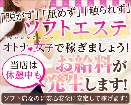 ミナミ(難波/日本橋…)・オトナ女子