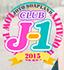 クラブ J1で働く女の子からのメッセージ-コユキ(21)