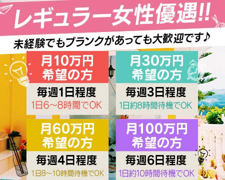 新栄/東新町・回春性感スパ マリアージュ