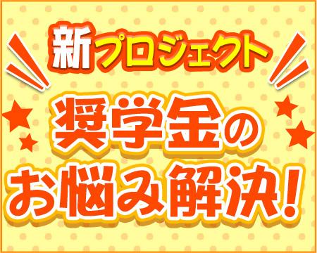 渋谷制服天国の詳しく紹介しちゃいます!お気軽にどうぞ♪について