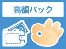 秘密の電停 岡山店の櫻井しほさんが求人ブログにアップロードした画像