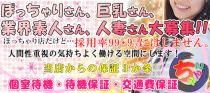 長野上田佐久ちゃんこの勝本淳さんが求人ブログにアップロードした画像
